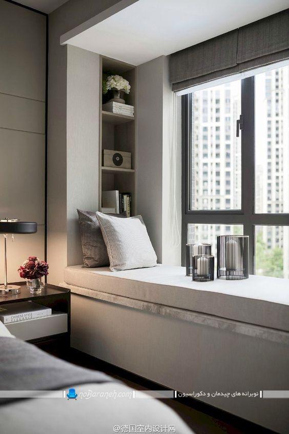 دکوراسیون کنار پنجره به سبک اتاق نشیمن کوچک و تبدیل طاقچه پنجره به کاناپه راحتی.