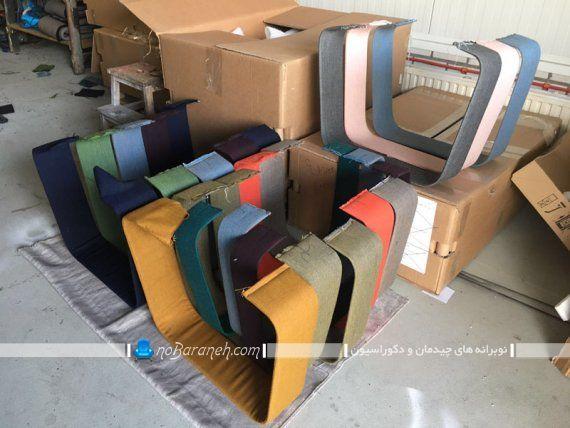 مدل جدید نیمکت و صندلی راحتی فلزی شیک مدرن با رنگ بندی متنوع.