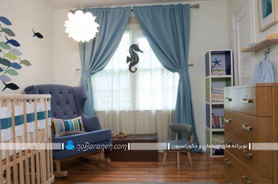 پرده ساده شیک ارزان قیمت اتاق بچه نوزاد کودک خردسال رنگ آبی آسمانی. ساده ترین مدل پرده اتاق بچه