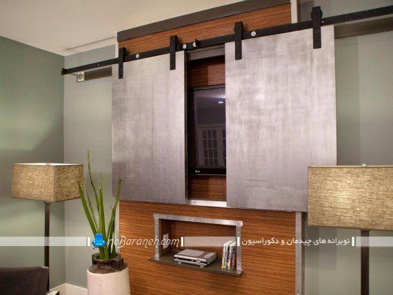 باکس تلویزیون دیواری با درب کشویی چوبی