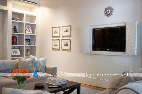ایده تزیینی برای مخفی کردن تلویزیون در دکوراسیون ، دیزاین فضای اطراف تلویزیون دیواری