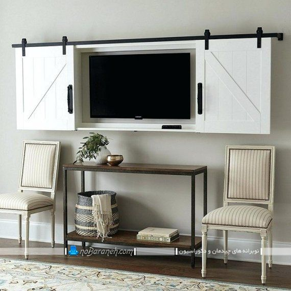 درب کشویی برای تزیین و مخفی کردن تلویزیون دیواری