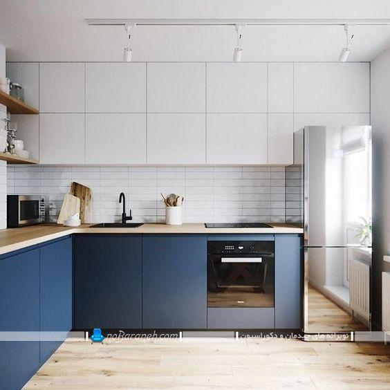 کابینت مدرن و شیک آبی رنگ و سفید ، مدل های جدید کابینت مدرن آشپزخانه با آبی نفتی و سفید