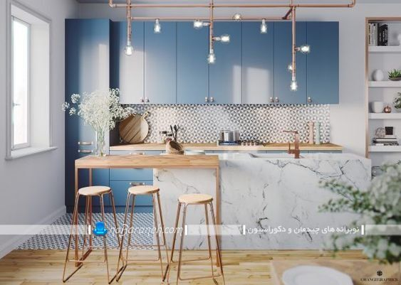 کابینت آبی رنگ آشپزخانه با دیوارپوش طرح دار فانتزی ، مدل های جدید کابینت آّبی رنگ و فیروزه ای ، کابینت شیک و مدرن برای آشپزخانه اپن کوچک