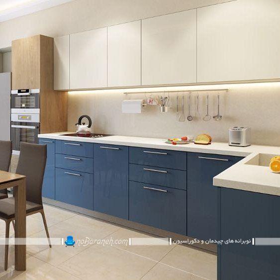 مدل های جدید کابینت آّبی و سفید شیک و مدرن ، دیزاین و دکوراسیون مدرن و شیک آشپزخانه اپن