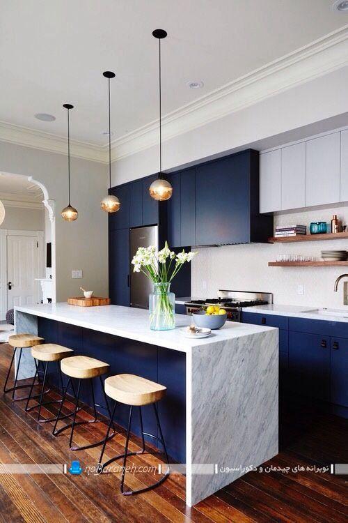 دکوراسیون و دیزاین آشپزخانه با آبی و سفید ، طراحی دکوراسیون مدرن آشپزخانه با رنگ متضاد آبی تیره و سفید