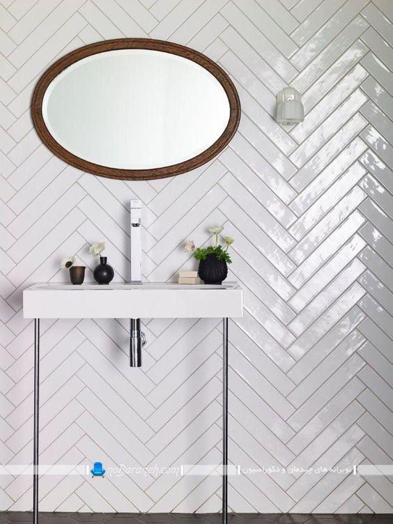سرامیک کاشی دیواری و کف حمام و دستشویی با طرح جدید شیک مدرن سفید رنگ در مدل های متنوع.