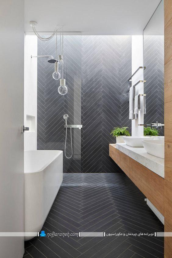 مدل های جدید کفپوش کاشی و سرامیک دیواری سرویس بهداشتی با رنگ سیاه خاکستری در طرح مدرن فانتزی جذاب.