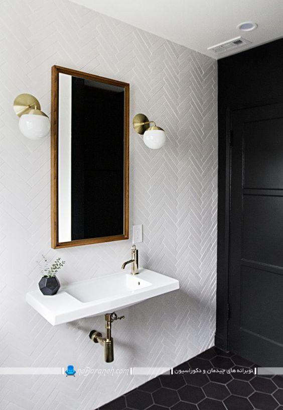 کاشی دیواری حمام سفید رنگ در طرح مدرن شیک فانتزی با مدل های جدید 2021 2019 2020