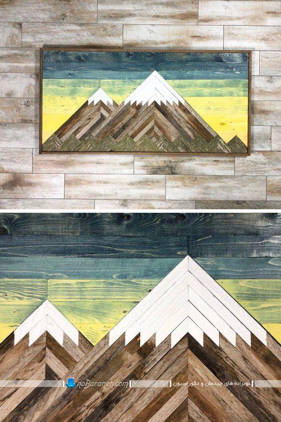 تابلو دیواری چوبی