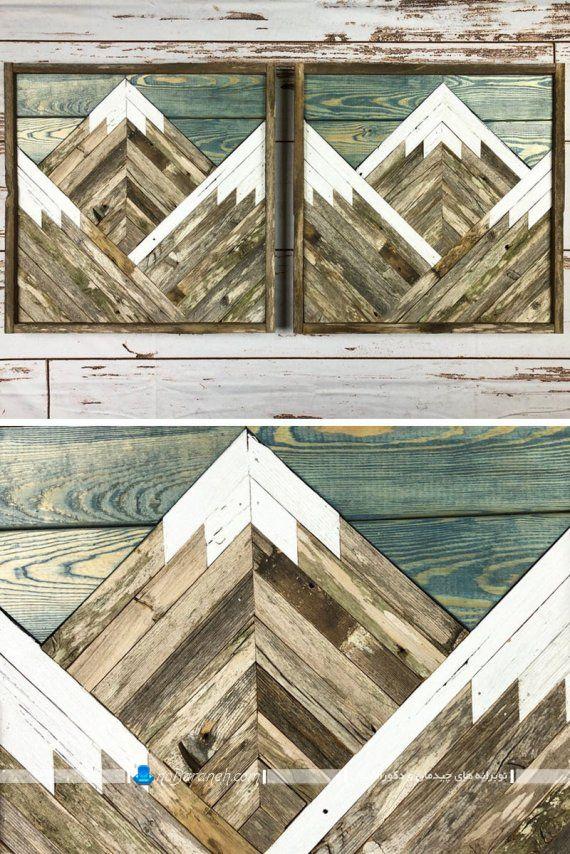 تزیینات چوبی شیک برای دیوار منزل