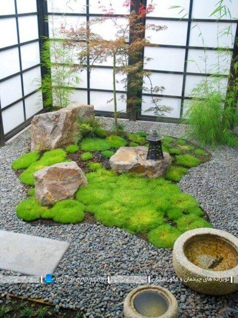 طراحی پاسیو کوچک به شکل باغچه و فضای سبز زیبا دیدنی ، چیدمان و دکوراسیون حیاط خلوت با گیاهان سبز و سنگ های ریز تزیینی