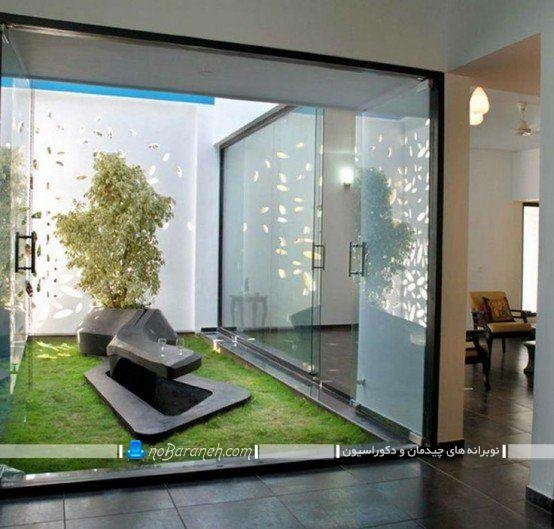 دکوراسیون حیاط خلوت با تزیینات شیک و مدرن ، عکس مدل تبدیل پاسیو به باغچه و فضای سبز کوچک زیبا