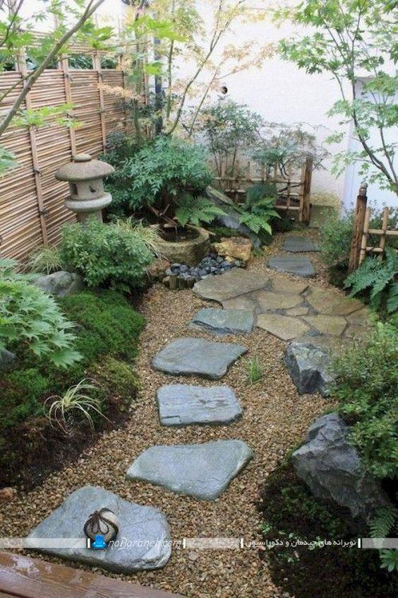 تزیین پاسیو با سنگ فرش ، عکس زیباترین مدل دیزاین و چیدمان حیاط خلوت زیبا با دکوراسیون شیک