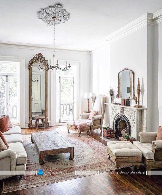 دکوراسیون اتاق پذیرایی به سبک فرانسوی و کلاسیک شیک سلطنتی در مدلهای متنوع به همراه عکس.
