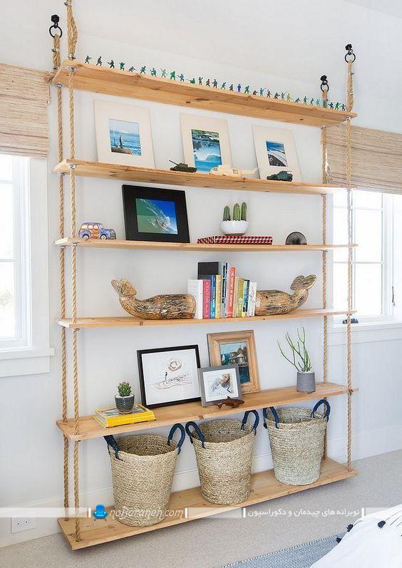 انواع شلف دیواری و چوبی برای قفسه بندی دیوارهای منزل. جدیدترین مدل های شلف و قفسه چوبی تزیینی شیک و فانتزی برای تزیین اتاق خواب و پذیرایی.