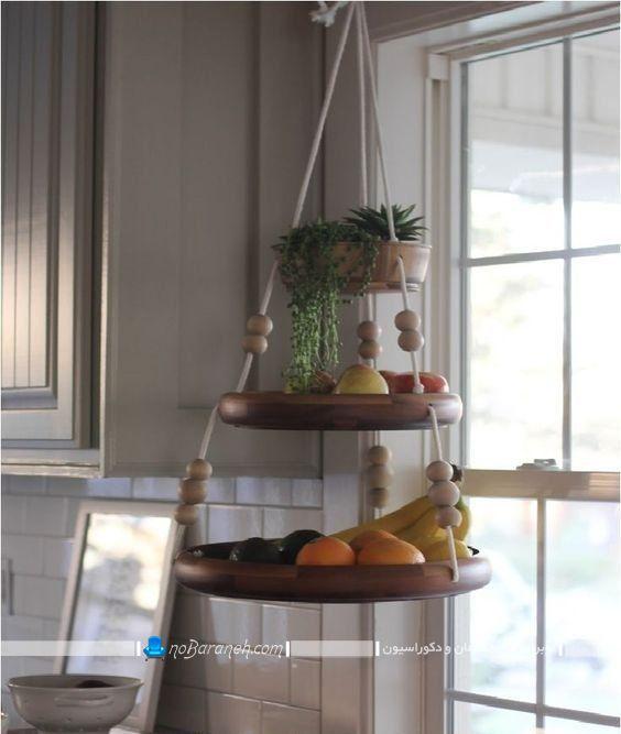 شلف سقفی آشپزخانه در مدل های شیک ساده مدرن فانتزی کلاسیک سنتی