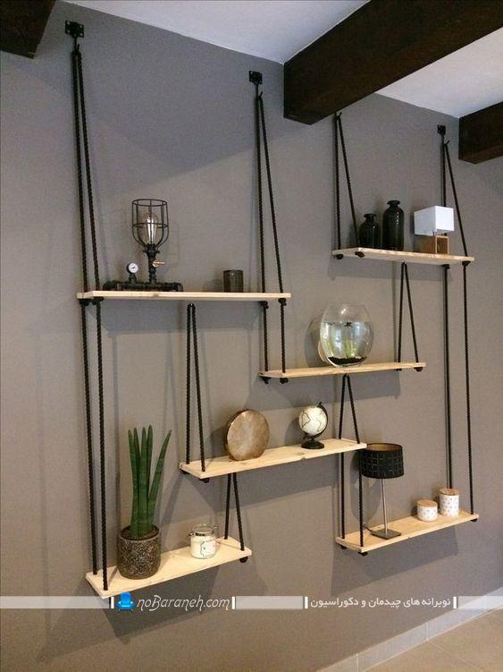شلف دکوری و دیواری مدرن و فانتزی. شلف چوبی مدرن و شیک دیواری در مدل های جدید