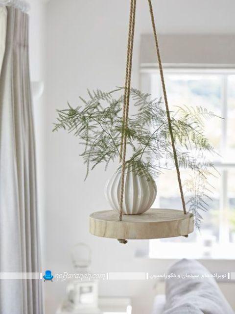 شلف چوبی آویز برای چیدمان کردن گلدان. فانتزی ترین مدل های شلف چوبی برای تزیین منزل. مدل های شیک و مدرن شلف و طبقه چوبی سقفی گردمدل های شلف چوبی برای تزیین منزل. مدل های شیک و مدرن شلف و طبقه چوبی طنابی