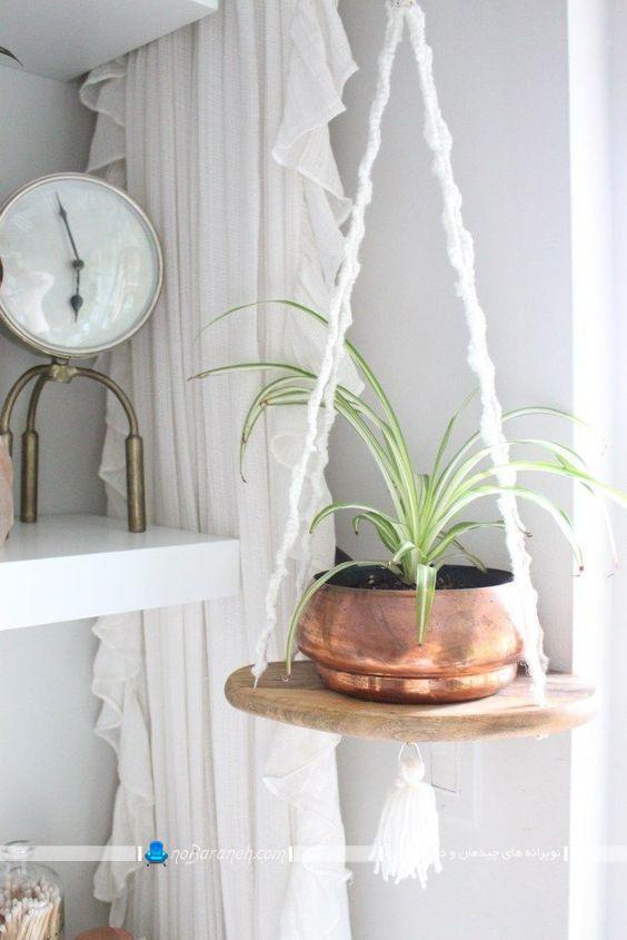 انواع شلف سقفی برای گلدان ، مدل شلف آویز گلدان در مدل های فانتزی شیک کمجا