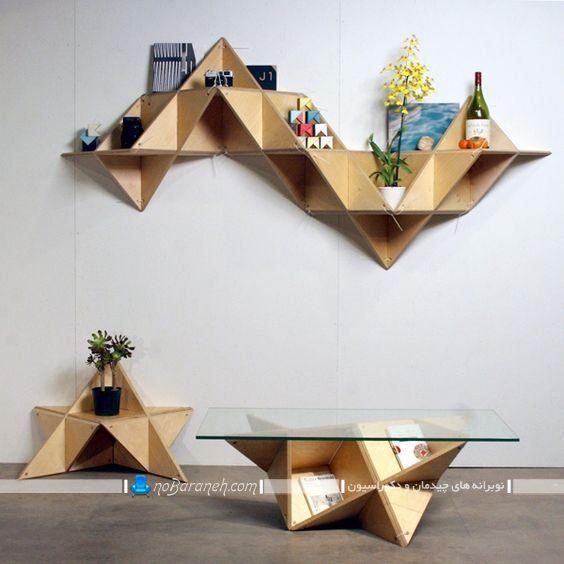 تزیینات چند وجهی چوبی برای دکوراسیون داخلی ، ست سه تکه میز جلو مبلی و شلف و میز عسلی چوبی، میز چوبی شیک و مدرن به همراه شلف برای اتاق پذیرایی