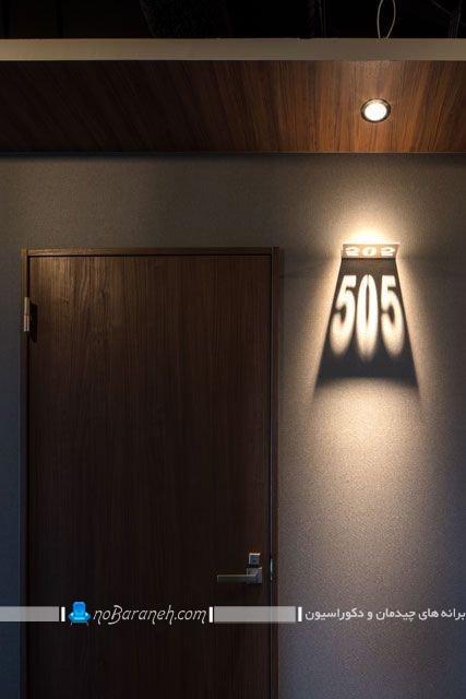 شماره واحد آپارتمان
