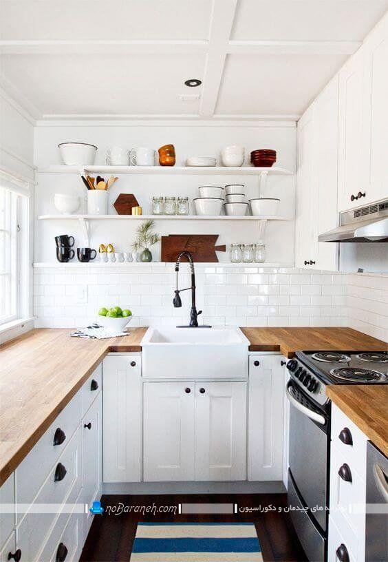 نصب شلف و طبقه چوبی در آشپزخانه ، تزیین دیوارهای آشپزخانه با شلف و قفسه های چوبی ، دکوراسیون آشپزخانه کوچک با رنگ های روشن