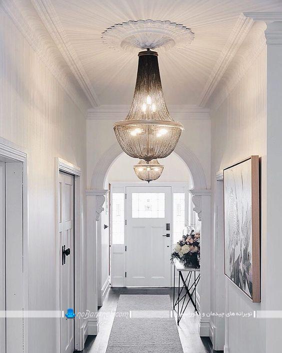 چراغ سقفی فانتزی برای نورپردازی هال و راهرو ، تزیین و چیدمان راهرو ورودی بزرگ با عرض زیاد