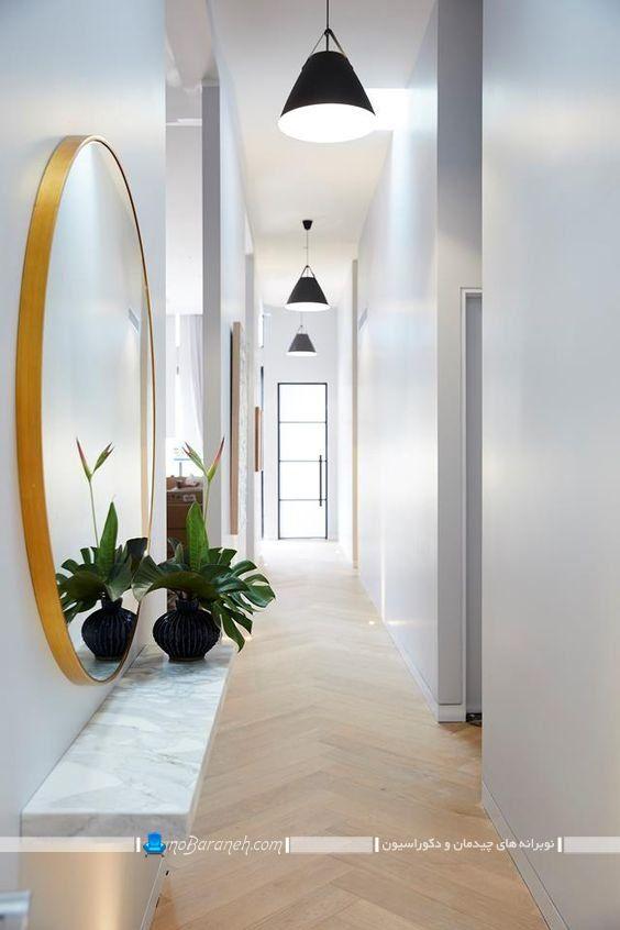 لوستر کلاهک دار تک لامپ برای راهرو ، تزیین و نورپردازی راهرو ورودی منزل ، تزیین و دکوراسیون راهرو خانه