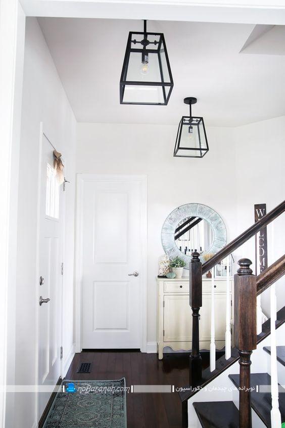 نورپردازی ورودی منزل با چراغ های فانتزی ، چراغ و لوستر سقفی راهرو ورودی منزل ، تزیین راهرو ورودی باریک