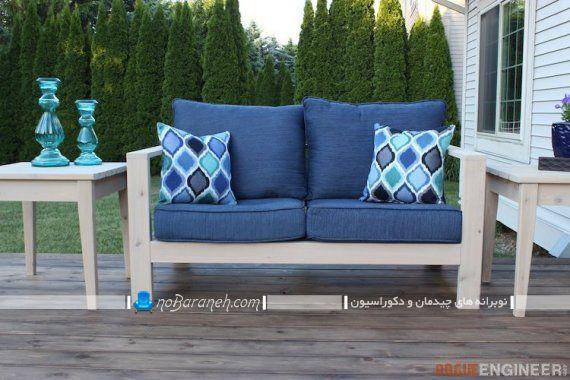 مبل فضای باز چوبی برای حیاط و تراس و پشت بام