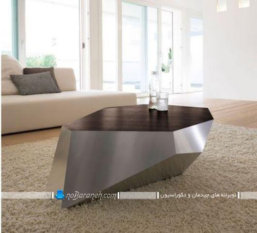 میز جلو مبلی با طراحی نامتقارن ، میز جلو مبلی مدرن و فلزی شیک برای مبل راحتی