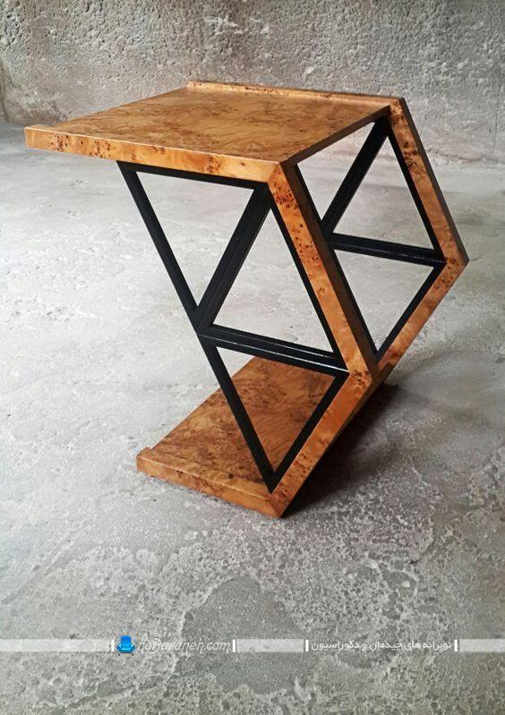 میز عسلی فانتزی با متریال فلزی و نمای چوی ، طرح و مدل جدید میز کنار مبلی شیک و زیبا