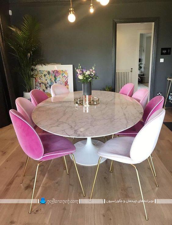 میز ناهار خوری کم جا گرد هست نفره با رویه سنگی مرمری ، عکس مدل صندلی نهارخوری فانتزی شیک مدرن زیبا