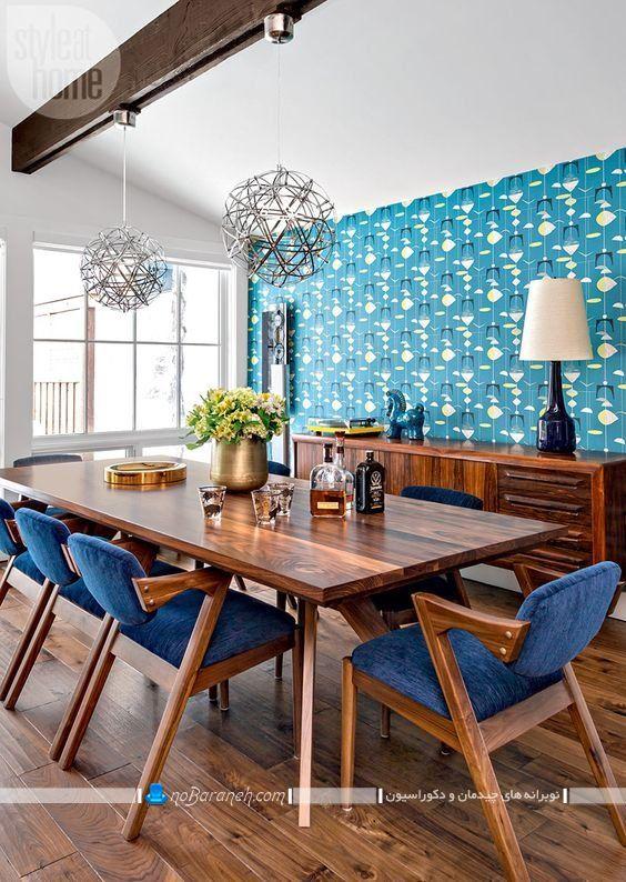 میز ناهارخوری مدرن و جدید چوبی هشت 8 نفره ، صندلی نهارخوری فانتزی آبی رنگ، دکوراسیون اتاق نهارخوری با رنگ آبی ، چراغ آویز فانتزی نورپردازی نهارخوری