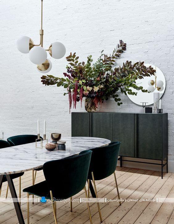 میز ناهار خوری مدرن و شیک با جنس سنگی ، مدل چراغ آویز روی میز ناهارخوری ، صندلی مخمل شیک و مدرن فانتزی برای نهارخوری