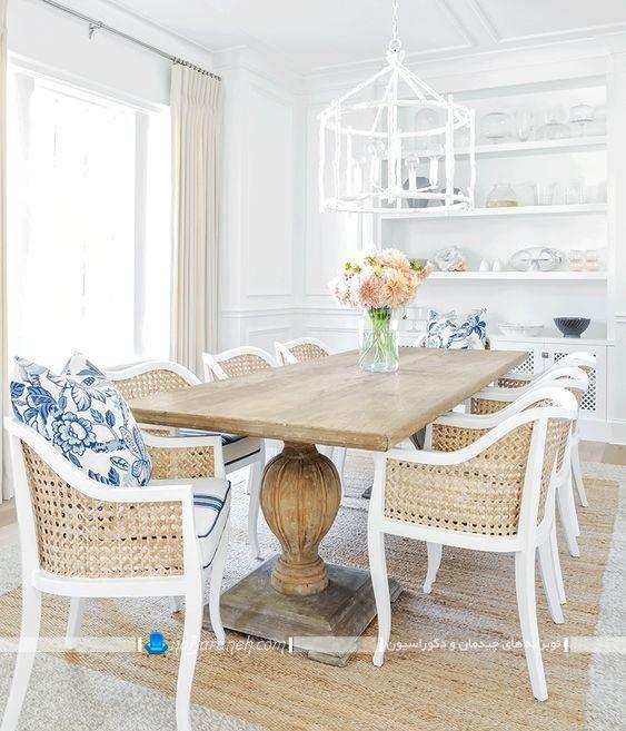 میز ناهارخوری 8 نفره چوبی با پایه سلطنتی ، عکس مدل صندلی حصیری و چوبی سفید رنگ ، میز نهارخوری هشت نفره با چراغ آویز سقفی