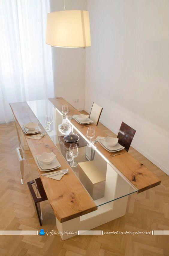 میز ناهار خوری مدرن چوبی و شیشه ای با طراحی نیمه فانتزی ، عکس مدل صندلی چوبی و شیشه ای فانتزی برای میز ناهارخوری