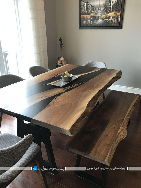 اتاق ناهارخوری مدرن ، عکس مدل میز ناهار خوری چوبی شیک مدرن با طراحی جدید، جدیدترین مدل میز ناهارخوری نیمکتی چوبی