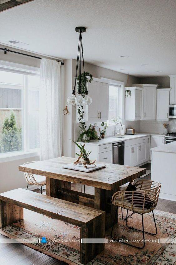 میز ناهار خوری چوبی چهار 4 تا 6 شش نفره ، عکس مدل میز ناهارخوری چوبی ارزان قیمت ساده و مدرن فانتزی، چراغ سقفی ناهارخوری با لامپ ادیسونی