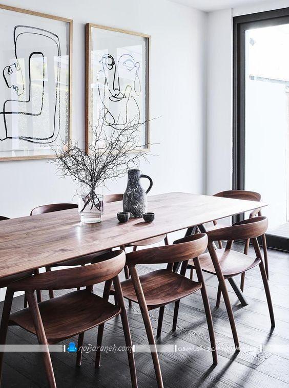 میز ناهار خوری مدرن چوبی و فانتزی ، عکس نهارخوری شیک و ظریف تمام چوبی هشت نفره