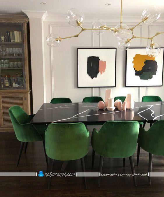 صندلی میز ناهار خوری با رویه جیر و مخمل ، عکس مدل میز ناهارخوری سنگی هشت نفره شک مدرن ساده