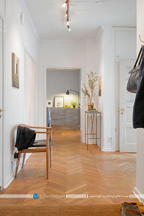 مدل جدید چراغ سقفی ساده و مدرن برای راهرو و کریدور ، کفپوش چوبی مناسب راهرو ورودی منزل ، چراغ نورپردازی مدرن راهرو خانه