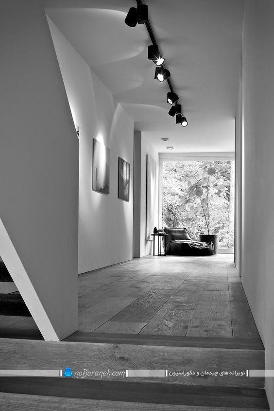 نورپردازی راهرو با پایه سقفی هالوژنی ، ایده های تزیینی شیک و مدرن برای راهرو ورودی منزل