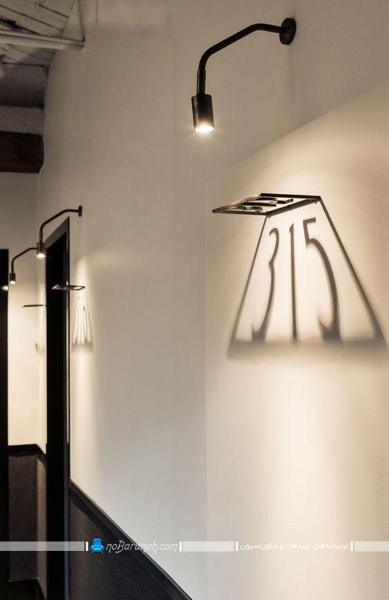 پلاک شماره واحد با طراحی فانتزی ، پلاک واحد برای راهرو ساختمان ، پلاک درب ورودی ساختمان