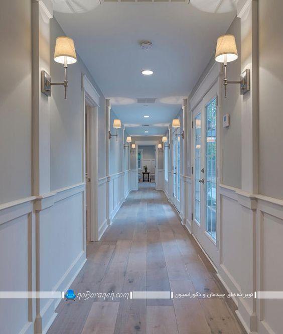 نورپردازی راهرو منزل با چراغ و لوستر دیوارکوب ، کفپوش چوبی ساده و مدرن برای تزیین راهرو
