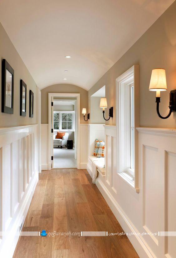 مدل های کلاسیک نورپردازی راهرو و کریدور ، تزیین راهرو ورودی نورگیر دار ، تزیینات شیک و زیبا برای هال و راهرو منزل