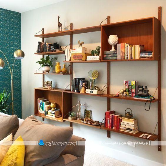 ویتزین چوبی دیواری با طراحی کلاسیک ، کتابخانه دیواری کلاسیک ، کتابخانه خانگی دیواری و شیک چوبی