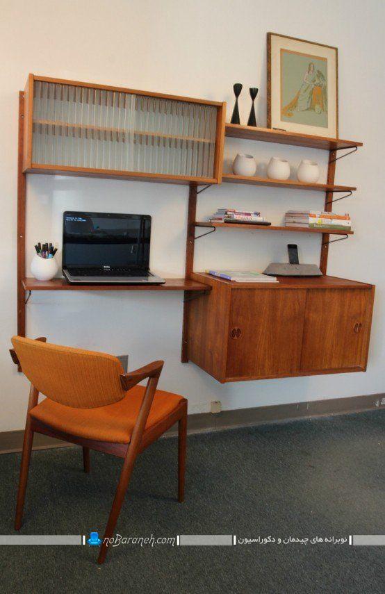 میز تحریر و لپ تاپ کلاسیک دیواری ، ویترین و کتابخانه دیواری شیک و کلاسیک ، کتابخانه خانگی شیک چوبی
