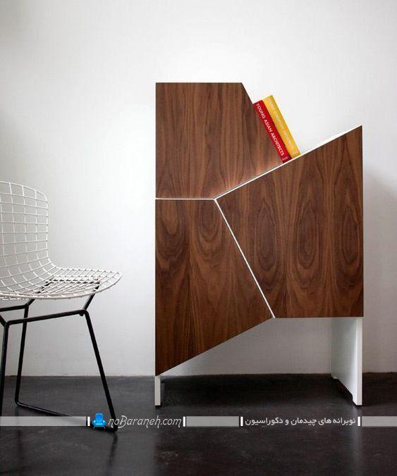 کتابخانه چوبی و مدرن با کمدهای باکس مانند ، مبل جدید و مدرن